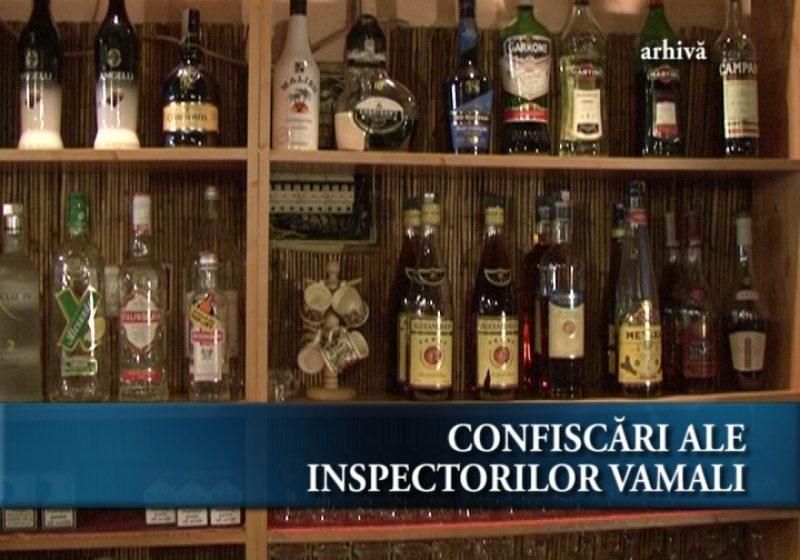 Confiscări ale inspectorilor vamali