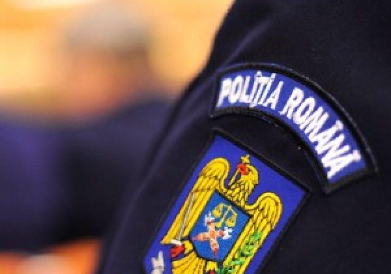 La mulţi ani Poliţia Română!