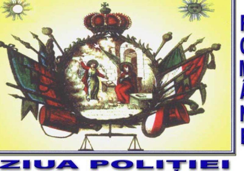 Ziua poliţiei sărbătorită la Sighet