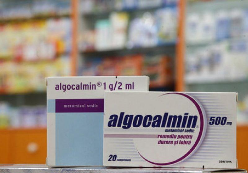 Algocalminul doar cu prescripţie medicală