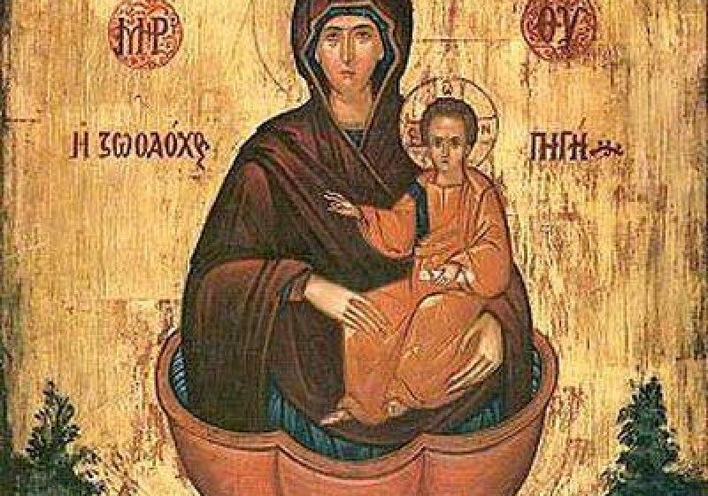 """Sute de credinciosi participa astazi, 29 aprilie, la hramul Manastirii din Petrova, """"Izvorul Tamaduirii""""."""