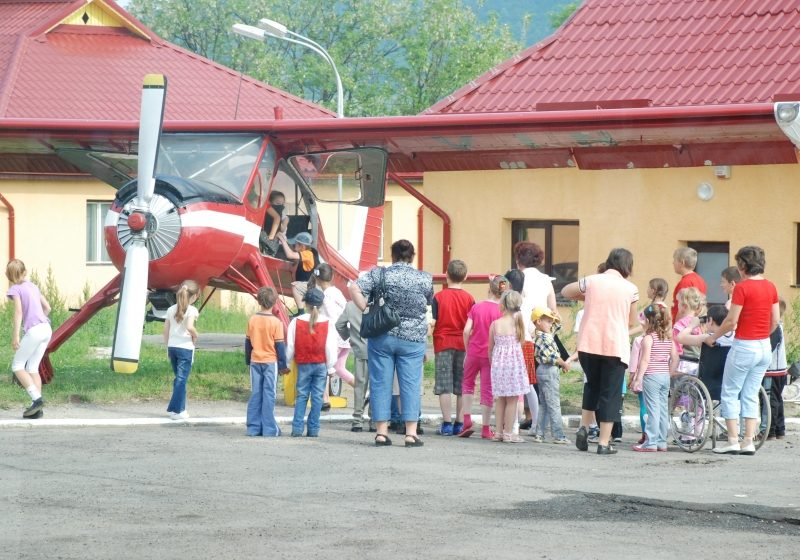 Baia Mare: KidsFest