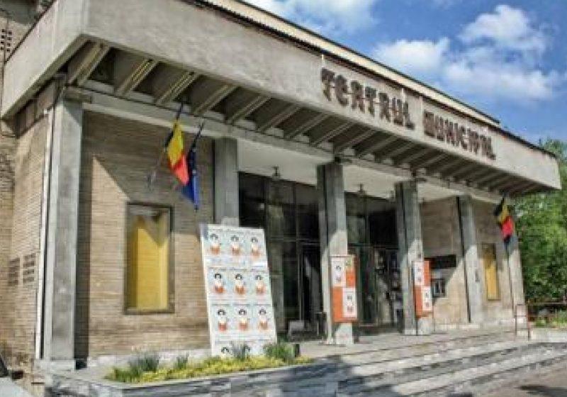 Baia Mare: Premiera la Teatrul Municipal