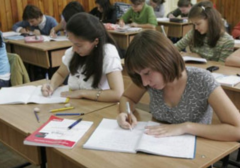 Baia Mare: performanta la olimpiadele scolare