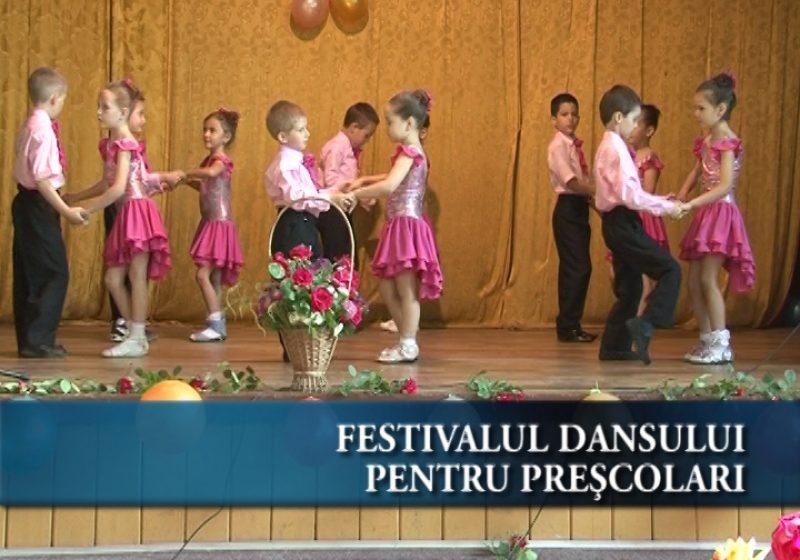 """Peste 15 unităţi şcolare din judeţ au participat azi la cea de-a VIII- editie a """"Festivalului de Dans  pentru Prescolari"""" în Sala Festivă a Casei de Cultură din Sighetul Marmaţiei"""