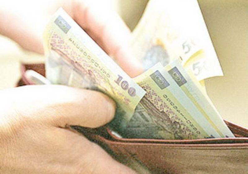 Norme privind plata comisiilor pentru concursul de titularizare