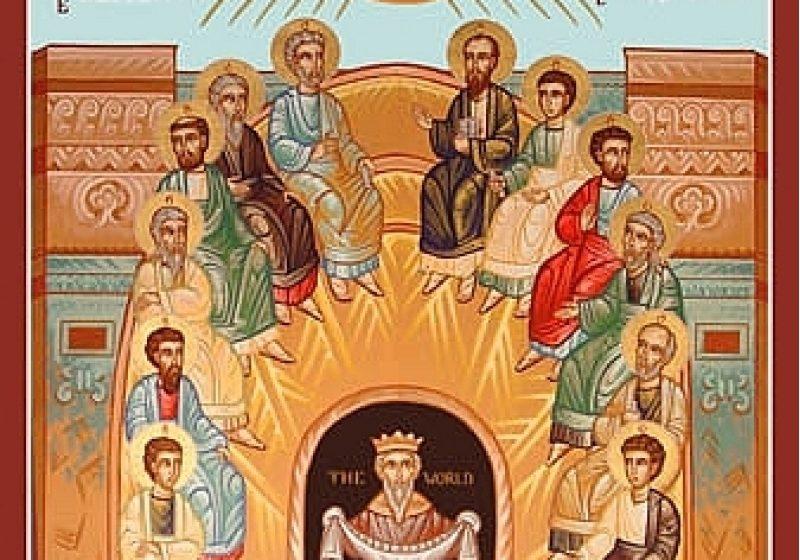 Credincioşii ortodocşi prăznuiesc Pogorârea Duhului Sfânt (Rusaliile)