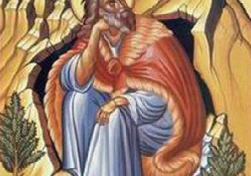 Manifestări desfăşurate în siguranţă de sărbătoarea Sfântului Proroc Ilie