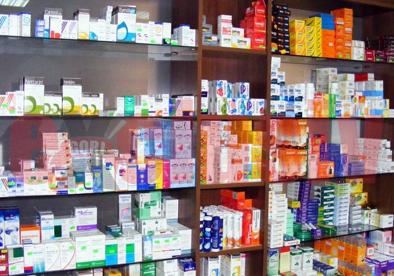 Bugetul alocat farmaciilor pentru medicamentele compensate si gratuite s-a epuizat