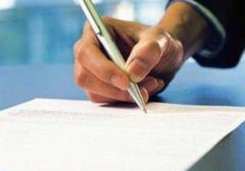 MECTS: Examenul de titularizare are loc miercuri; peste 38.000 de candidaţi