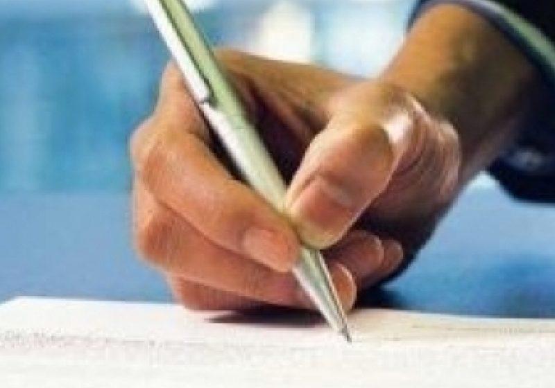 Fără examen de titularizare din 2012