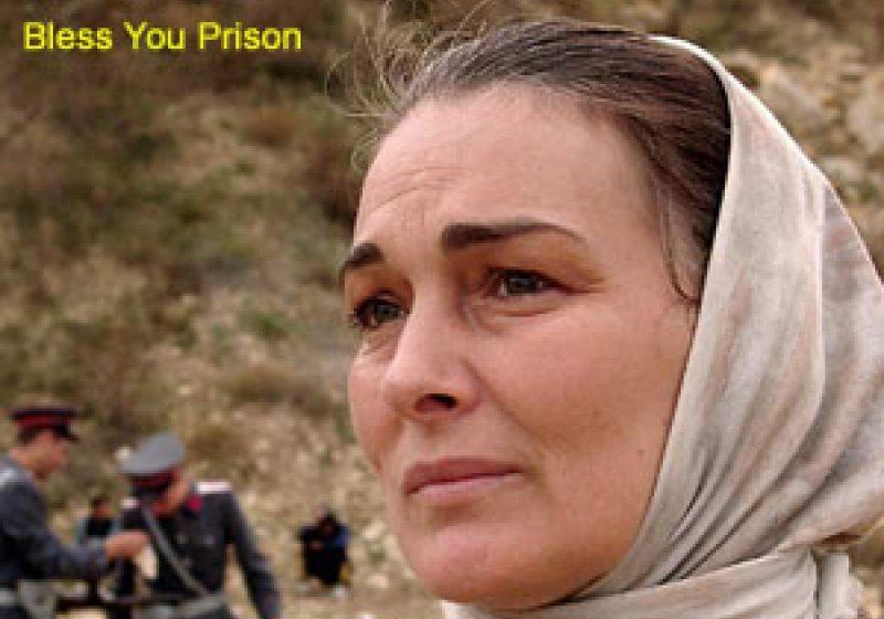 Maria Ploae a dat glas strigătelor de suferinţă a celor care au patimit în închisorile comuniste, pe celularul Memorialului din Sighet