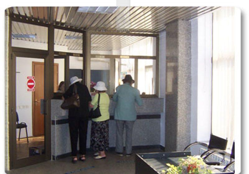 Baia Mare: 314 bilete de tratament, pentru luna august, la Casa Judeţeană de Pensii Maramureş