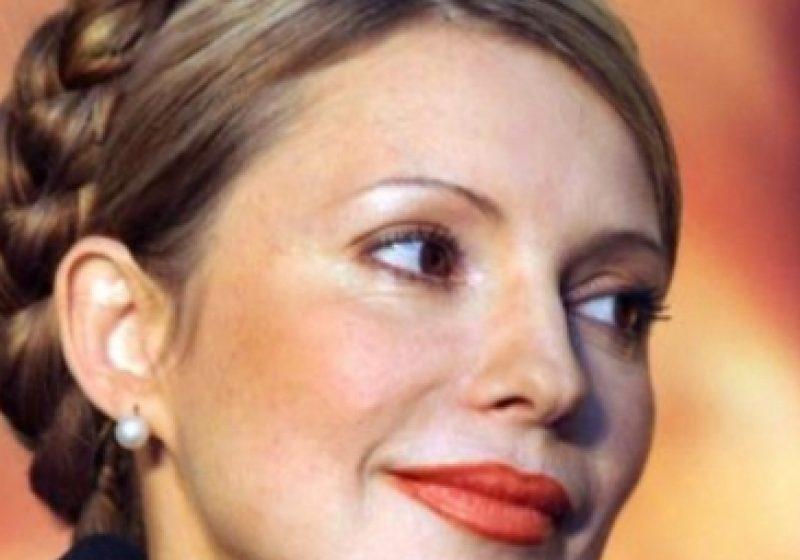 Iulia Timoşenko a fost arestată preventiv