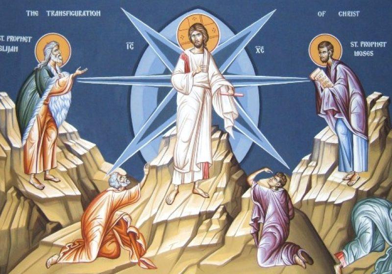 """Creştinii sărbătoresc mâine, 6 august """"Schimbarea la Faţă"""""""