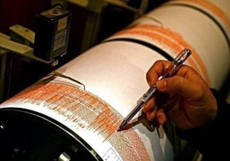 Cutremur cu magnitudinea de 5,9 în apropiere de centrala de la Fukushima