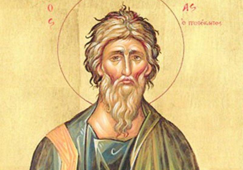 Liber de Sfântul Andrei