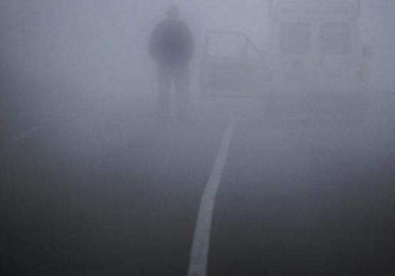Ceaţă în Pasul Gutâi şi Pasul Prislop!