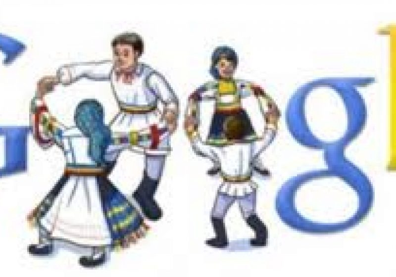 Google celebreaza Ziua Nationala a Romaniei