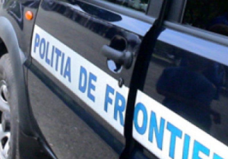 Inspectoratul judetean al Politiei de Frontiera Maramures va deveni Inspectoratul Teritorial al Politiei de Frontiera Sighetu Marmatiei