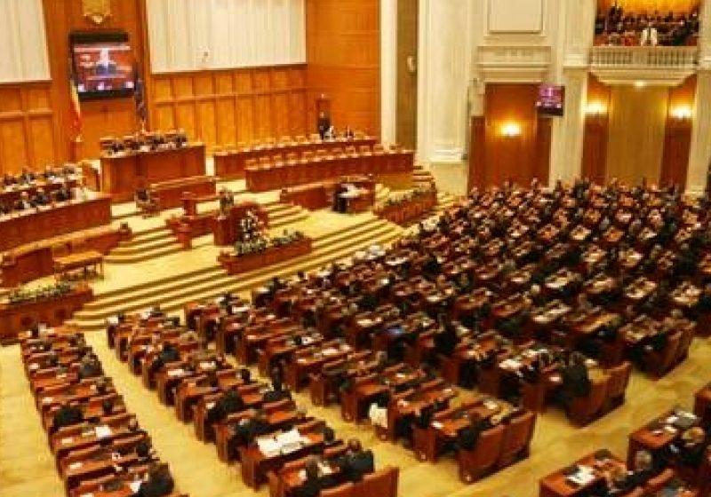 Legea bugetului de stat pe anul 2012, adoptată de Parlament