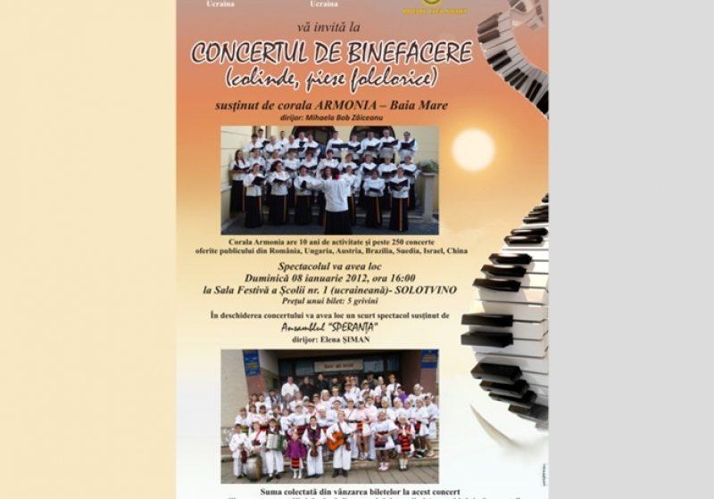 Corala Armonia din Baia Mare susţine un concert de binefacere în Solotvino, Ucraina