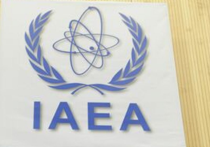 AIEA îşi va deschide un birou la Fukushima