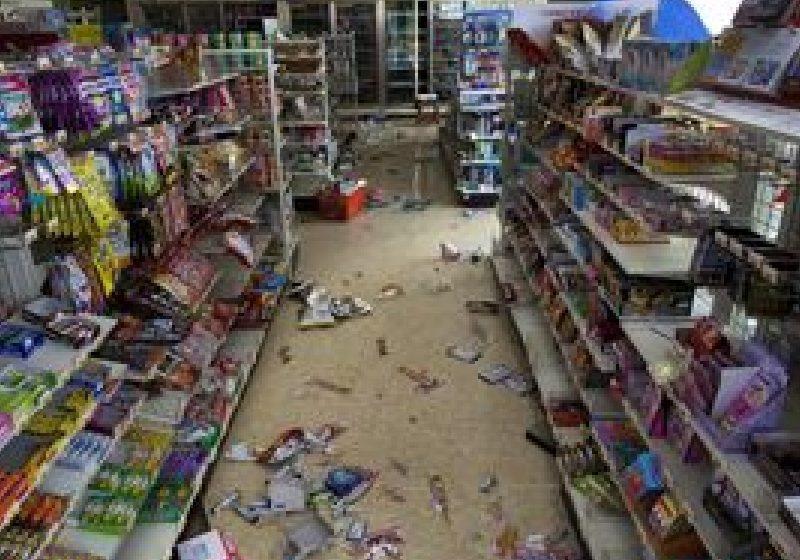 Cutremur cu magnitudinea 7 în Japonia
