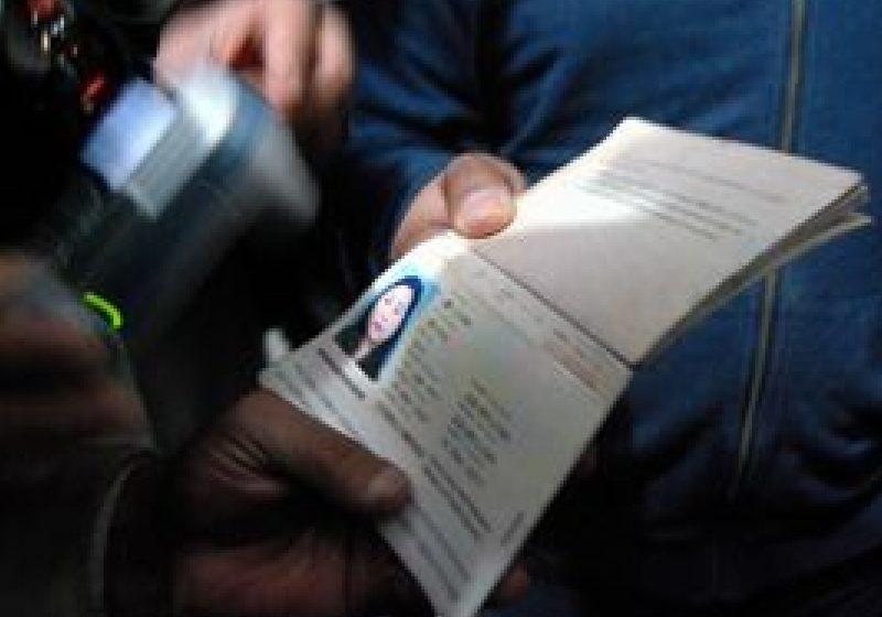 Aproximativ 11,5 milioane de persoane fără documente trăiesc în SUA