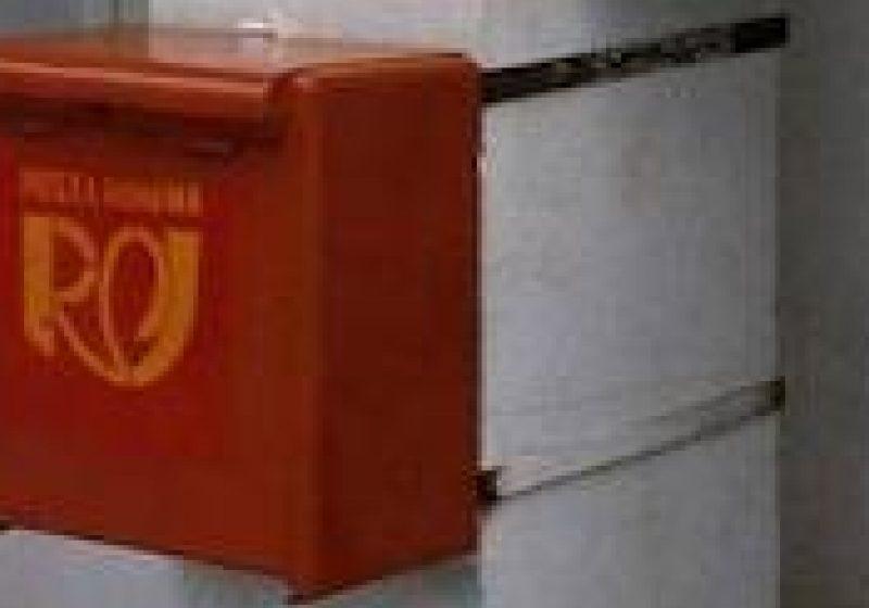 Sindicalistii din Posta Romana au anunţat că vor picheta vineri Prefectura Maramureş