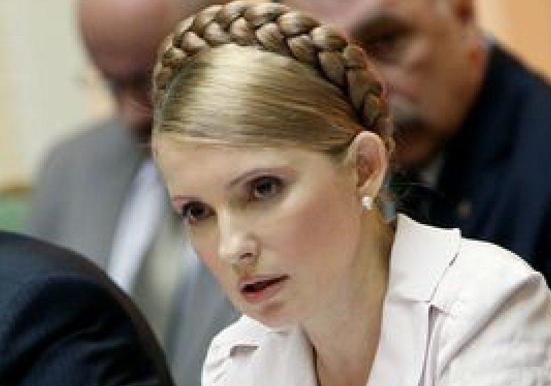 Iulia Timoşenko, examinată de doi medici germani