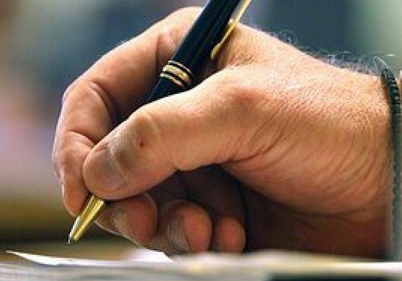CCR: Judecătorul-raportor a procedat cu acordul majorităţii membrilor CCR în privinţa eratei