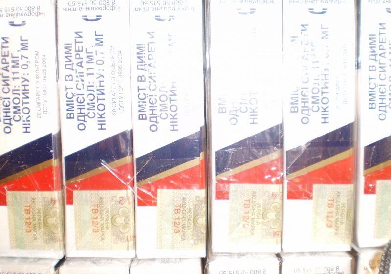 """Baia Mare: 1.000 de pocnitori şi 40 de pachete ţigări, retrase de la comercializare în Piaţa """"Izvoarele"""""""