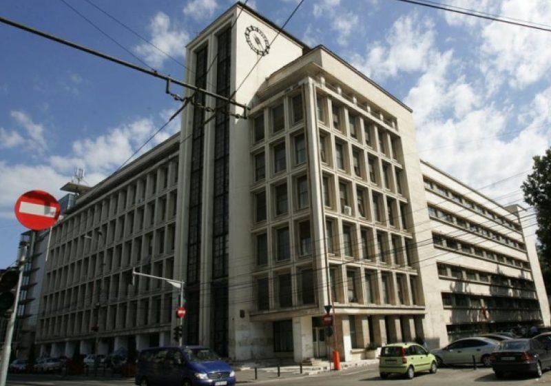 FRAUDĂ BANCARĂ de 22 de MILIOANE de EURO, sprijinită de Aurel Şaramet şi oficiali din Ministerul Economiei. O sută de persoane ANCHETATE