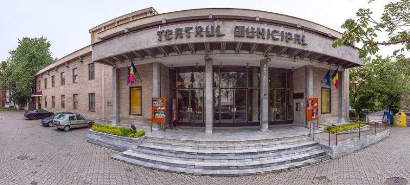 ÎMBUCURĂTOR: Teatrul din Baia Mare a fost vizitat în 2016 de aproape 30.000 de persoane