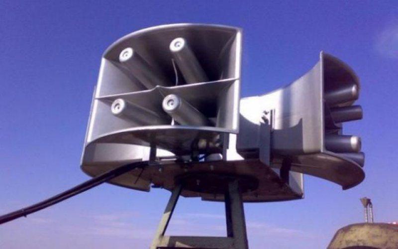 ATENȚIE, EXERCIȚIU: Se verifică sirenele din municipiul Baia Mare