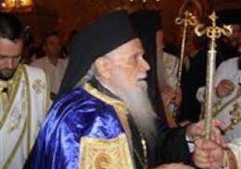 IN MEMORIAM: Se împlinesc doi ani de la trecerea la cele veșnice a Arhiepiscopului Justinian