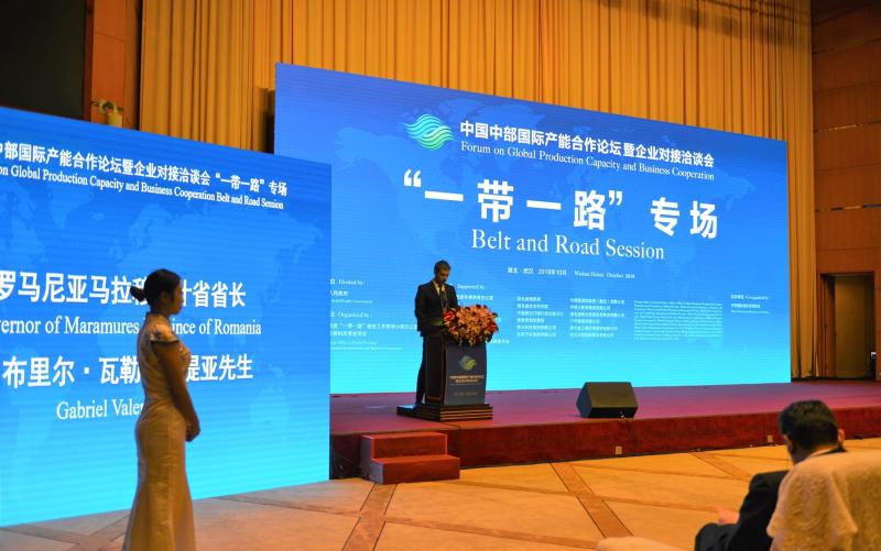 CHINA: Președintele CJ Maramureș, speaker la Forumul Mondial pe teme de afaceri