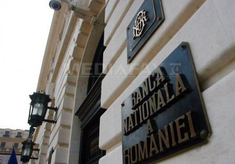BNR: Profitul net cumulat al băncilor din România a fost de 5,88 miliarde de lei, la nouă luni