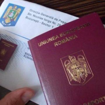Emiterea pașaportului electronic poate fi verificată în timp real