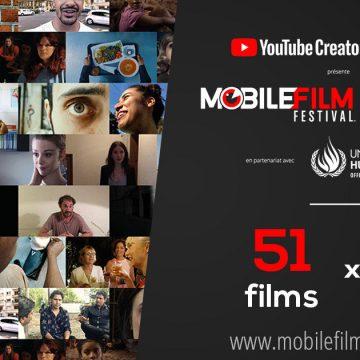 Există Festivalul Filmelor realizate pe telefonul mobil