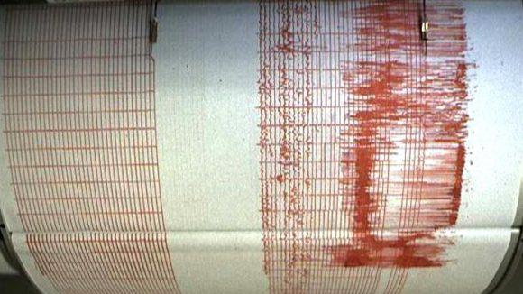 Cutremur în a doua zi de Crăciun