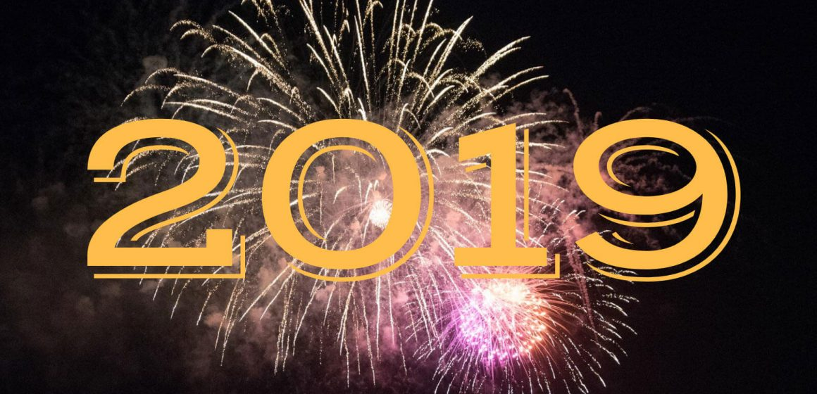 La mulți ani! An Nou fericit!