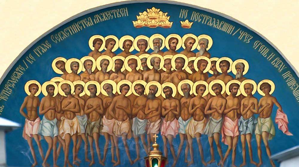 Creștinii îi sărbătoresc sâmbătă pe Sfinții 40 de Mucenici