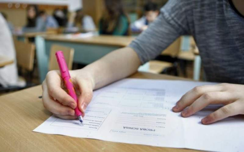 Maramureș: Statistică rezultate la simularea examenului de bacalaureat național