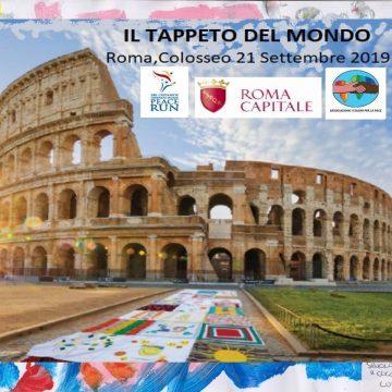 """Desenele copiilor din proiectul """"Culori pentru Pace"""", expuse la Roma"""