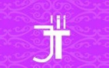 Asociația Sf. Tadeu Iuda organizează vineri seara  cea de-a opta ediție a Balului Caritabil