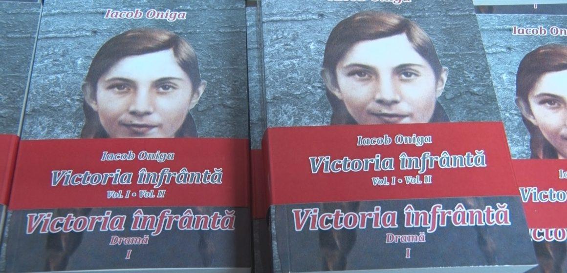"""REPORTAJUL ZILEI   Biblioteca Județeană """"Petre Dulfu"""" a organizat lansarea volumului al doilea al cărții """"Victoria înfrântă"""""""