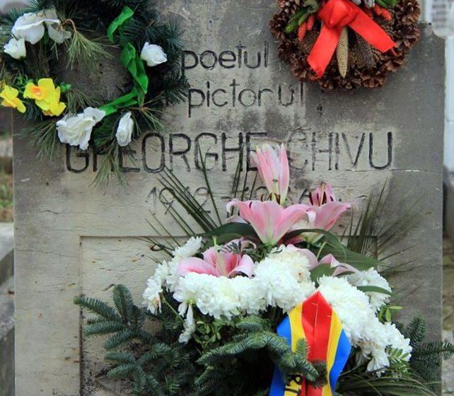 Gheorghe Chivu omagiat la Sighetu Marmației