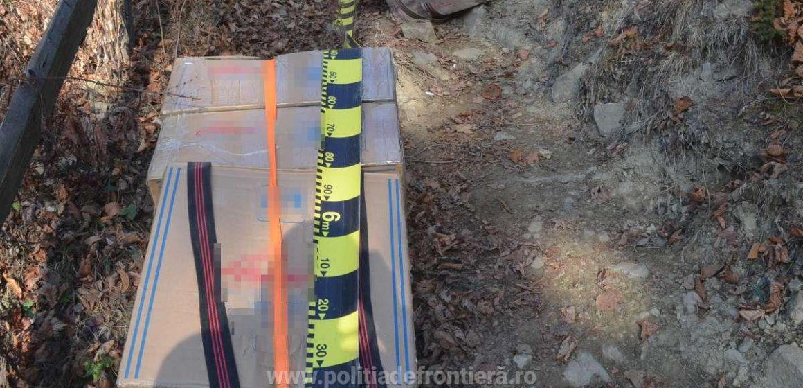 Țigări de contrabandă, în valoare de aproximtiv 81.000 lei, confiscate la    frontiera de nord